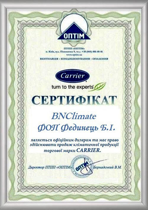 Certificate_Carrier