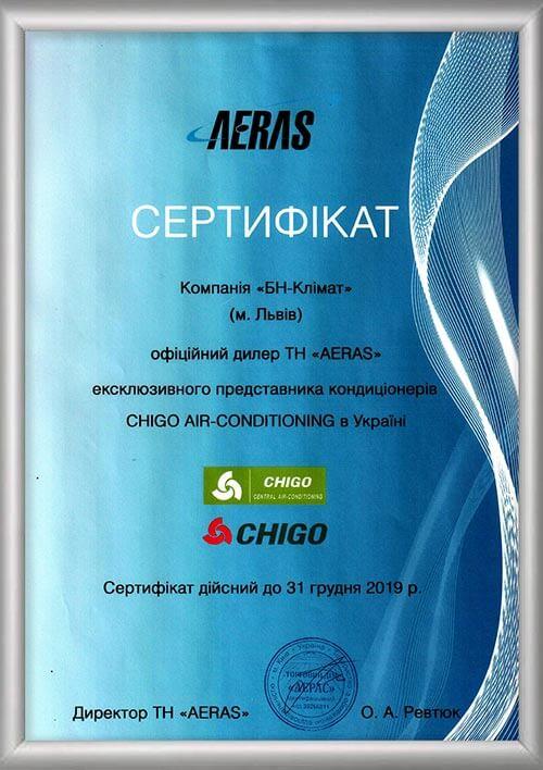 Certificate_Chigo