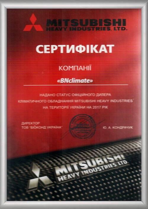 Certificate_Mitsubishi