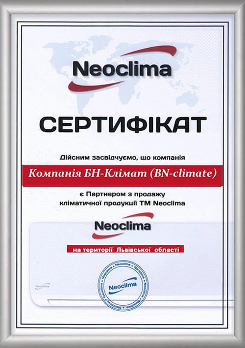 Certificate_Neoclima