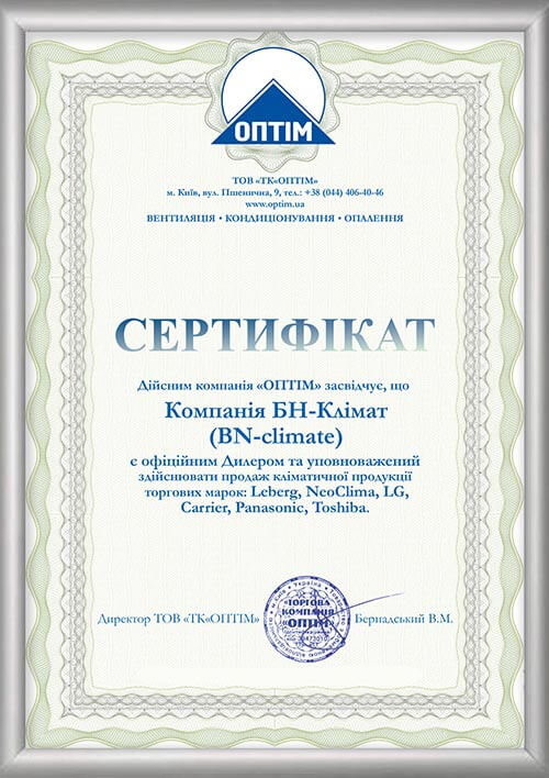 Certificate_Optim